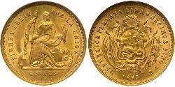 5 Sol Peru Gold
