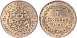5 Stotinka Bulgaria Bronze Alexander of Battenberg
