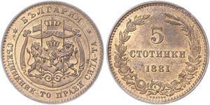 5 Stotinka Bulgarie Bronze Alexandre Ier de Bulgarie