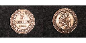 5 Stotinka Bulgaria Copper/Nickel