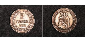 5 Stotinka Bulgarie Cuivre/Nickel