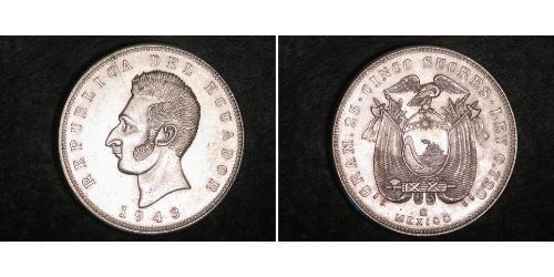 5 Sucre Ecuador Silber