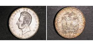 5 Sucre Ecuador Silver Antonio José de Sucre (1795 - 1830)