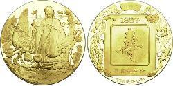 5 Tael República Popular China Oro