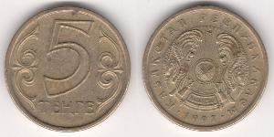 5 Tenge Kasachstan (1991 - )