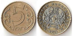 5 Tenge Kazajistán (1991 - )