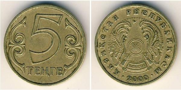 5 Tenge Kazakhstan (1991 - )