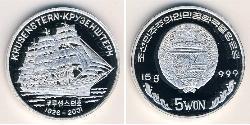 5 Won North Korea Silver