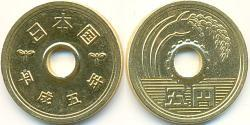 5 Yen Japan Messing