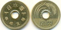 5 Yen Giappone Ottone