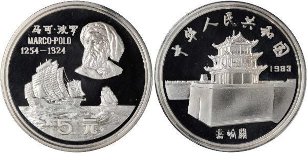5 Yuan Volksrepublik China Silber
