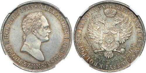 5 Zloty 俄罗斯帝国 (1721 - 1917) 銀 亚历山大一世 (俄国)  (1777-1825)