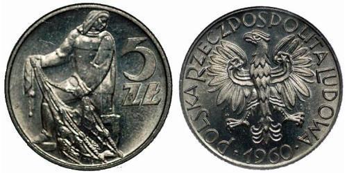 5 Zloty Repubblica Popolare di Polonia (1952-1990)