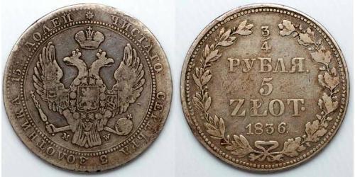 5 Zloty / 3/4 Ruble 俄罗斯帝国 (1721 - 1917) 銀 Nicholas I of Russia (1796-1855)