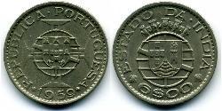 6 Escudo Portuguese India (1510-1961) Copper/Zinc