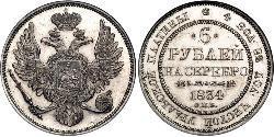 6 Ruble Russian Empire (1720-1917) Platinum Nicholas I of Russia (1796-1855)