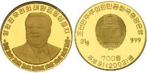 700 Won Nordkorea Gold Kim Il-sung (1912 - 1994)