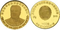 700 Won North Korea Gold Kim Il-sung (1912 - 1994)