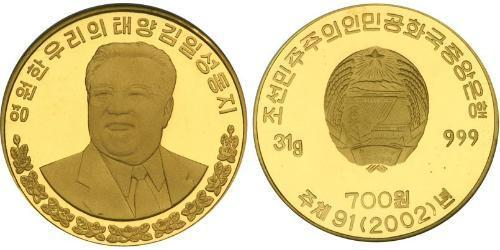 700 Won North Korea Gold Kim Il-sung (1912 - 1994)