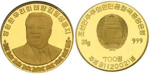 700 Won Corée du Nord Or Kim Il-sung (1912 - 1994)