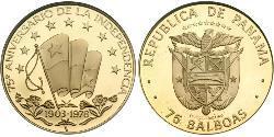 75 Balboa Panamá Oro