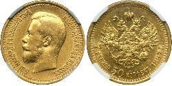 7.5 Ruble 俄罗斯帝国 (1721 - 1917) 金 尼古拉二世 (俄罗斯) (1868-1918)