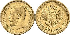 7.5 Ruble Russian Empire (1720-1917) Gold Nicholas II (1868-1918)