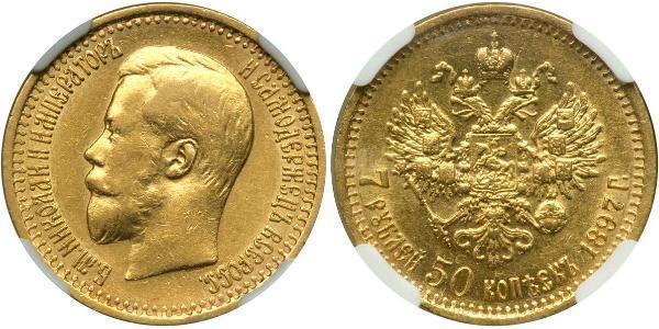 7.5 Ruble Russian Empire (1720-1917) Gold Nicholas II (1868-1918)