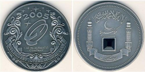 8000 Shilling Somalia Silber