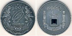 8000 Shilling Somalia Silver