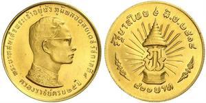 800 Baht Thailand Gold Bhumibol Adulyadej