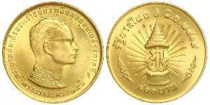800 Baht Thaïlande Or Rama IX
