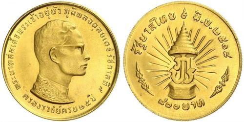 800 Baht Tailandia Oro Bhumibol Adulyadej