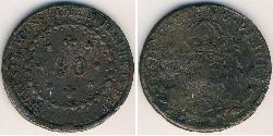 80 Reis Empire of Brazil (1822-1889) Kupfer