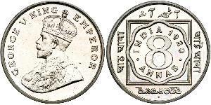 8 Анна Британская Индия (1858-1947) Никель/Медь Георг V (1865-1936)