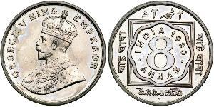 8 Анна Британська Індія (1858-1947) Нікель/Мідь Георг V (1865-1936)