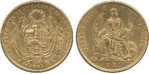8 Ескудо Перу Золото
