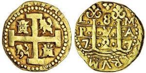 8 Ескудо Перу Латунь Філіп V король Іспанії  (1683-1746)
