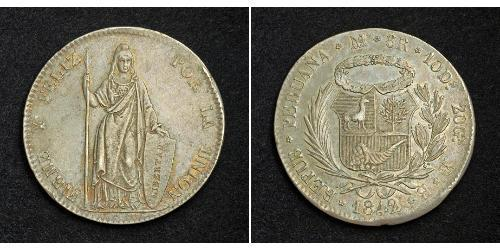 8 Реал Перу Серебро
