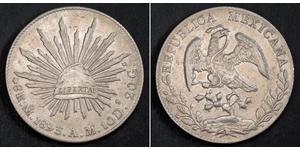8 Реал Second Federal Republic of Mexico (1846 - 1863) Серебро