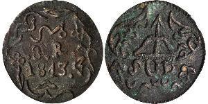 8 Реал Нова Іспанія (1519 - 1821)