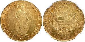 8 Эскудо Перу Золото