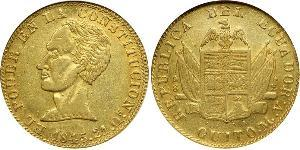 8 Эскудо Эквадор Золото Simon Bolivar (1783 - 1830)