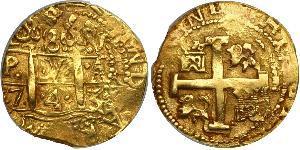 8 Эскудо Перу Латунь Филипп V король Испании (1683-1746)