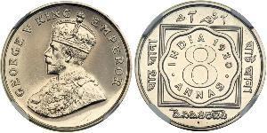 8 Anna 英属印度 (1858 - 1947) 銅/镍 乔治五世  (1865-1936)