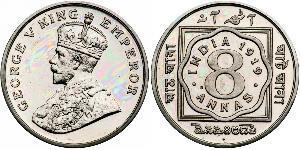 8 Anna British Raj (1858-1947) Copper/Nickel George V of the United Kingdom (1865-1936)