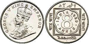 8 Anna Raj britannique (1858-1947) Cuivre/Nickel George V (1865-1936)