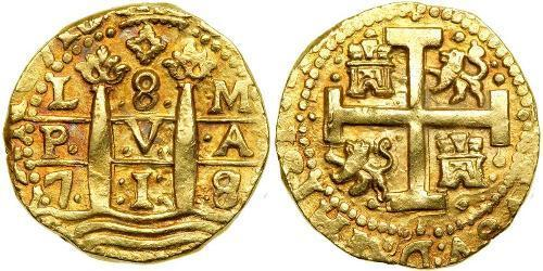 8 Escudo 秘鲁 黃銅 Philip V of Spain(1683-1746)