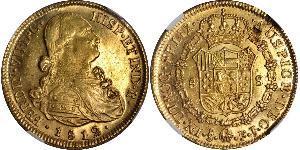 8 Escudo Chile Gold Ferdinand VII of Spain (1784-1833)