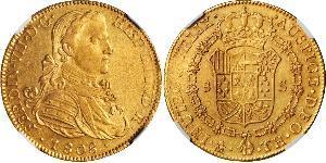 8 Escudo Spanish Mexico  / Kingdom of New Spain (1519 - 1821) Gold Ferdinand VII of Spain (1784-1833)